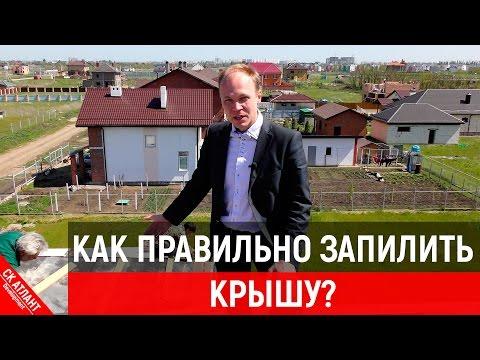Видео Ремонт домов московская область