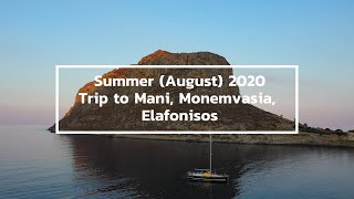 Monemvasia, Mani, Lakonia, Elafonisos road trip 2020
