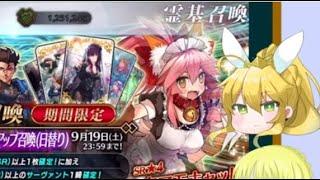 【FGO】スカサハ宝具5チャレンジ Part2 伝統芸能【ゆっくり】