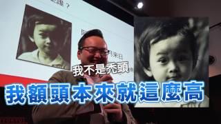 阿倫日本演講紀錄!阿倫以Youtuber角度說了什麼?《阿倫特別活動》