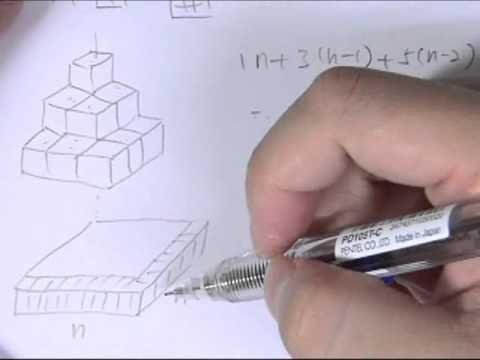 20求和符号Σk平方的证法二.wmv