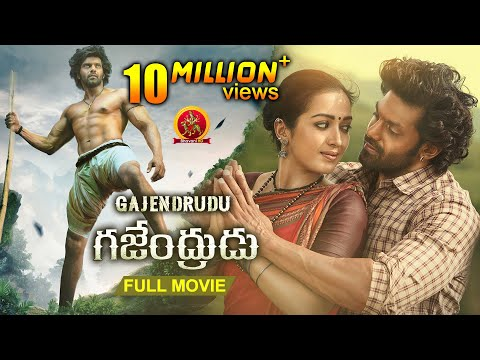 Gajendrudu Full Movie | 2019 Latest Telugu Full Movies | Arya | Catherine Tresa