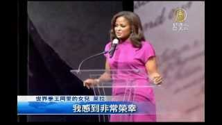 【體育新聞】拳王阿里 在費城獲頒年度自由獎章
