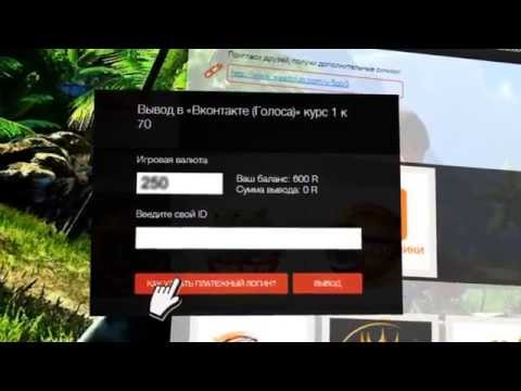 World of Tanks – отзывы игроков, оценки пользователей игре