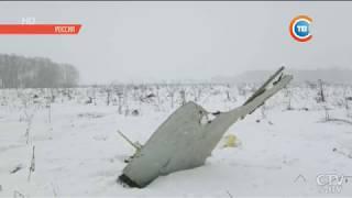 Все подробности крушения самолета Ан-148 в Подмосковье | Хронология событий и кадры с места падения