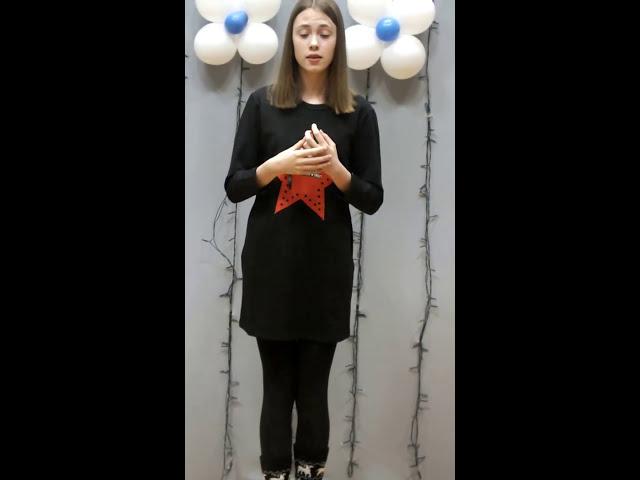Изображение предпросмотра прочтения – МарияКатаева читает произведение «Мальчишка» К.Я.Ваншенкина