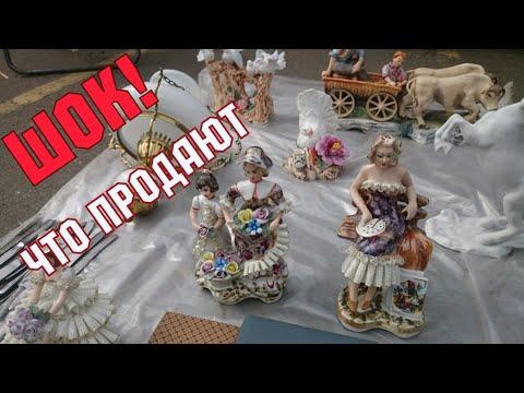 Шок! Что продают? Барахолка на Петровке. Блошиный рынок в Киеве 2019. Антиквариат. Цены.