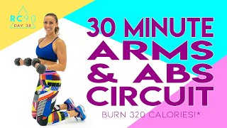 30 Minute Arms and Abs Circuit Workout 🔥Burn 320 Calories!* 🔥 Sydney Cummings