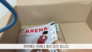 블락비 앨범 일괄 판매