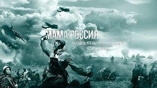 ОФИЦЕР ЦРУ об Украине и третьей МИРОВОЙ ВОЙНЕ США И РОССИИ