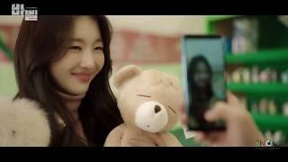 웅산 (Woong San) - Love Is Strong (바벨 OST) [Music Video]