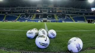 Французские игроки «Черноморца» приглашают на стадион