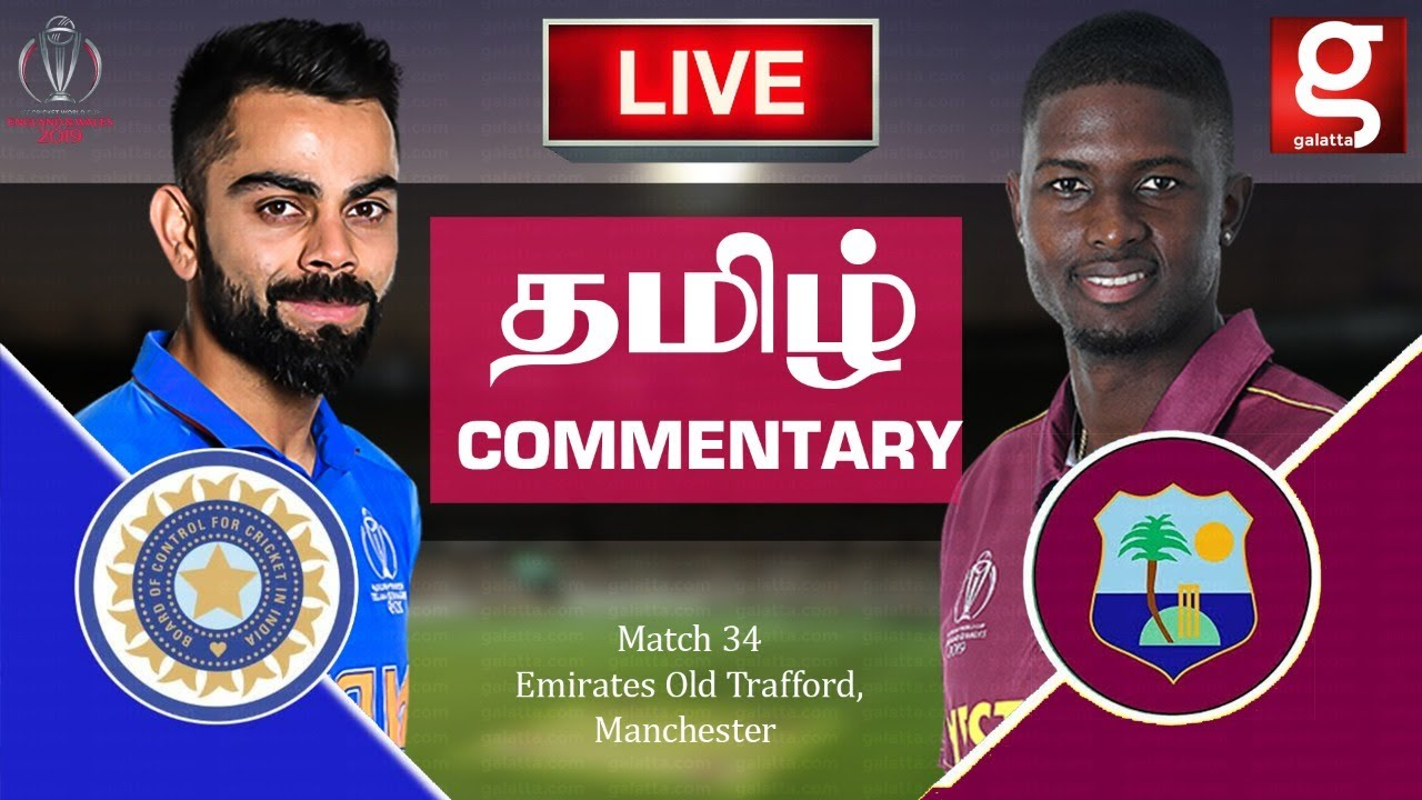 🔴LIVE: India vs West Indies, Match 34 – Live Cricket Score & Tamil