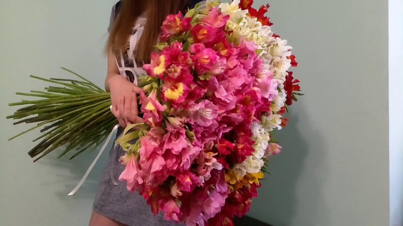 Круглосуточная доставка цветов днепр, магазин цветов весенний