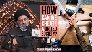 كيف يمكننا إنشاء المتحدة المجتمع ؟ - د. سيد مصطفى Al-Qazwini || 7 محرم عام 2018