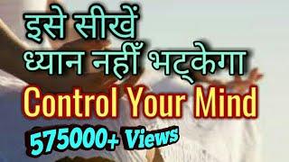 मैडिटेशन कैसे करें ? ध्यान करने के तरीके ¦ ¦ How to Meditate ? ¦ Mindfulness Meditation In Hindi