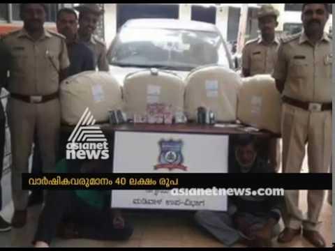 Drug peddler in Bengaluru files IT returns for Rs 40 lakh, gets biggest shock of his life!