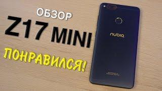 ОБЗОР ZTE Nubia Z17 mini. Он мне понравился. Сравнение камеры с Xiaomi Mi5s