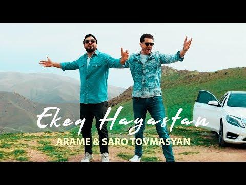 Смотреть клип Arame & Saro Tovmasyan - Ekeq Hayastan