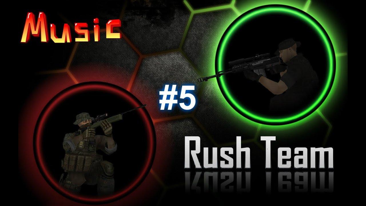 Rush Musik