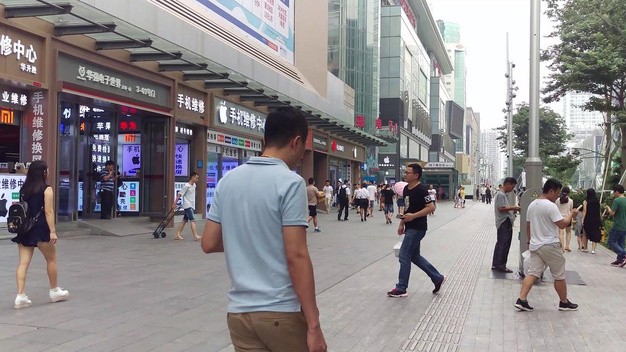 華強北 - YouTube