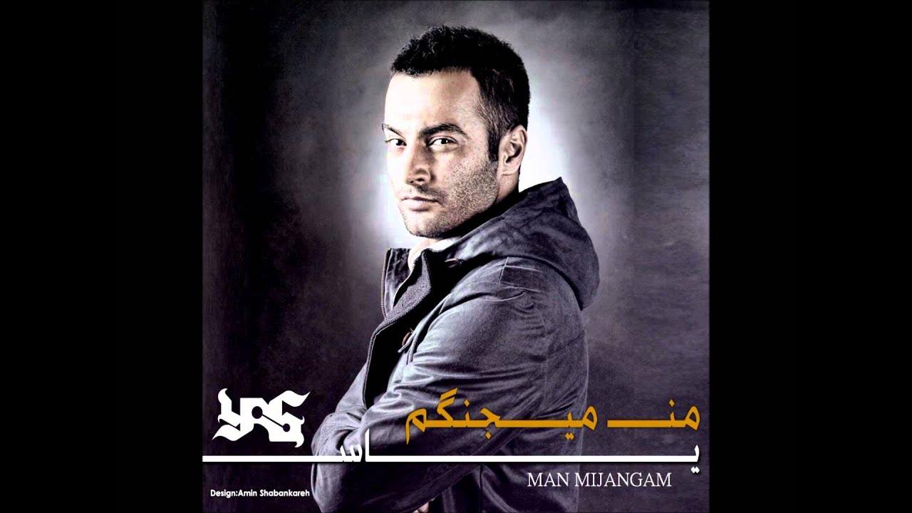 yas-man-mijangam-official-version-yas-mn-myjngm-theevilpersian