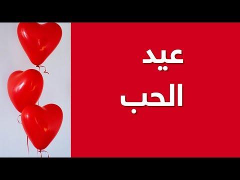 كيف احتفلتم بعيد الحب؟ - سوريا بالقلب  - نشر قبل 34 دقيقة