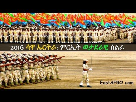 2016 Eritrea Sawa Military Parade