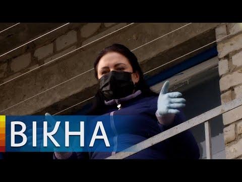 Вспышка коронавируса на Киевщине: в общежитии Вишневого заболело 37 человек   Вікна-Новини