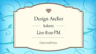 【商品ページ】 https://www.atelierkakera.biz/ 【クイズ答え書き込みフォーム】 https://kakera0001.wixsite.com/website 【プレゼント応募フォーム】 https://kakera000...