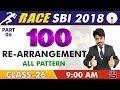 SBI Clerk Prelims 2018 | 100 Re-Arrangement | Part 6 | Live At 9 am | Class-26