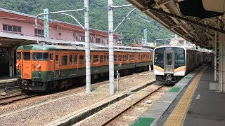 [Japan Railway]JR上越線738M115系T1032+T1040編成水上発車 JR Joetsu Line Type 115 Train Departing Minakami
