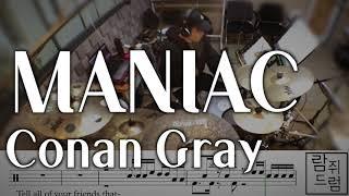 Conan Gray - MANIAC/Drum cover…
