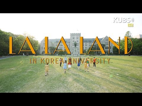 고려대학교 라라랜드 커버영상 / Korea University LALA LAND Cover Movie - Another Day of Sun