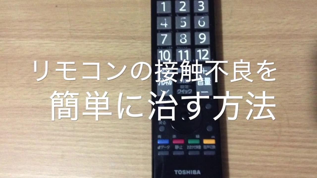 ない aquos リモコン 効か TV(AQUOS)で突然、チャンネルが変えられない! :