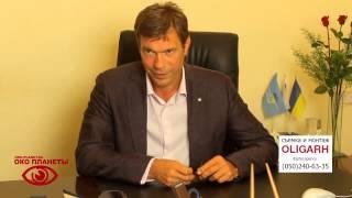 Олег Царев, народный депутат Украины  Вопрос о ситуации в Украине