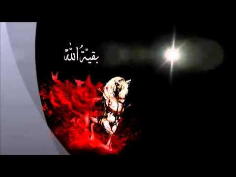 Dua Al-Faraj by Abu Dhar Al-Halawaji دعاء الفرج أباذر الحلواجي