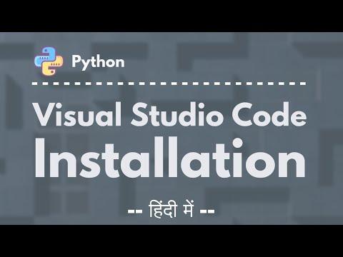 How to Install Visual Studio Code in Windows 10 [Hindi] | Python Tutorials For Beginners thumbnail