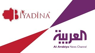 Biyadina (AI groupe) The Leader Moroccan Crafts company on Al Arabiya News Channel - Nov 2016