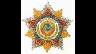 НЕТ налогов, кредитов, штрафов гражданам СССР. Всем смотреть и распространять