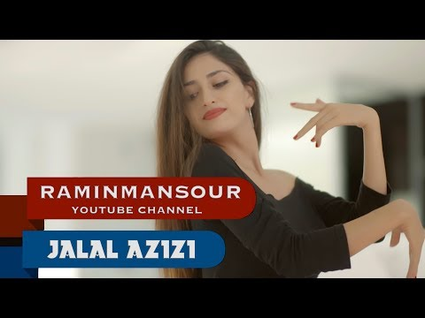 Jalal Azizi - Beraqs (Клипхои Афгони 2018)