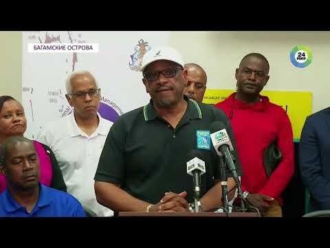 "Первая жертва урагана ""Дориан"" на Багамах"