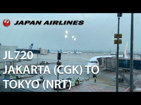 [Pre-COVID-19 Pandemic] Japan Airlines (JAL) Boeing 767-300ER Jakarta (CGK) To Tokyo (NRT)