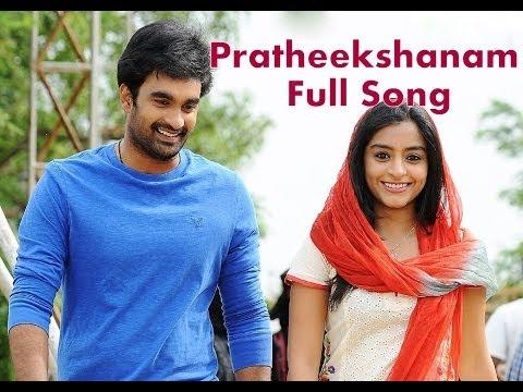 Basanti Movie Songs | Prathee Kshanam Song | Goutham...