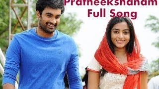Basanti Movie Songs | Prathee Kshanam Song | Goutham Brahmanandam | Alisha Baig