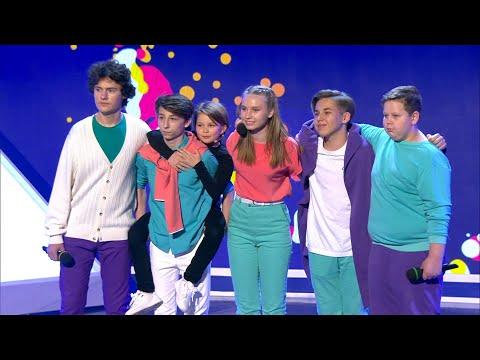 Детский КВН 2020 - Второй сезон - Шестая игра (23.06.2020)
