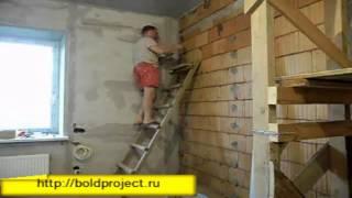 Как штукатурить стену по маякам(Как правильно штукатурить стену по маякам и выполнить ремонт самостоятельно. Подписывайтесь на наш канал !, 2013-08-11T16:44:24.000Z)