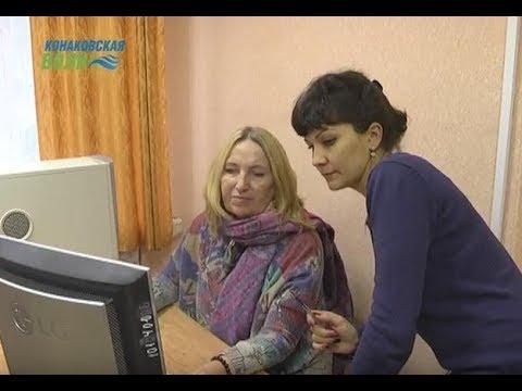 В Конаково пенсионеров обучают компьютерной грамотности