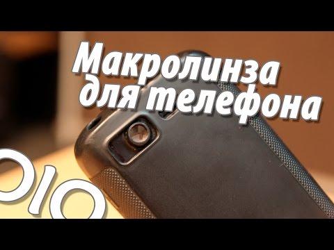 КАК СДЕЛАТЬ ЧЕХОЛ ДЛЯ ТЕЛЕФОНА своими руками? 3 самоделки для смартфона