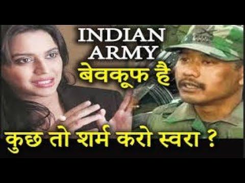 Swara Bhaskar Trolled For Her Tweet On Indian Army Mp3